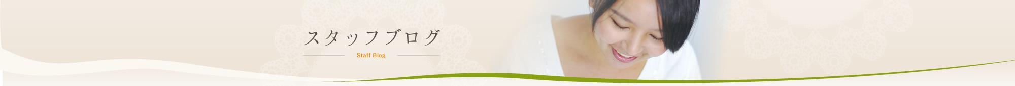 トピックス|楽庵(らくあん)は出張専門のマッサージサロンです。